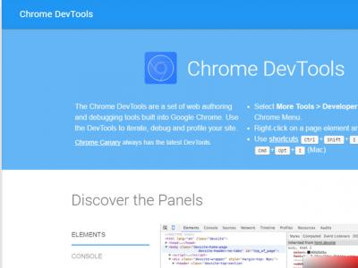 Chrome DevTools专题