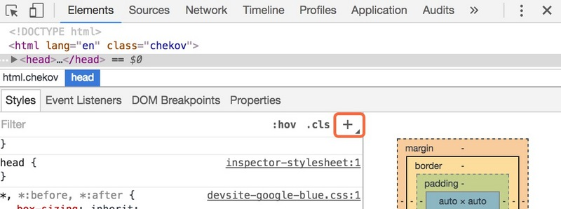 Chrome DevTools — Elements